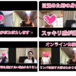 オンライン体験会 満員御礼→増枠!!再受付開始